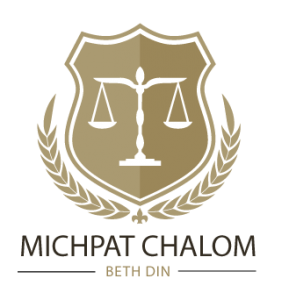 Michpat Chalom